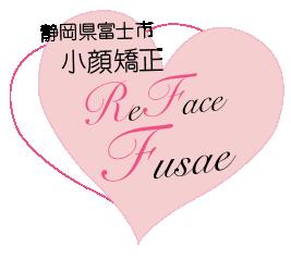 静岡県富士市の小顔矯正サロン Reface Fusae